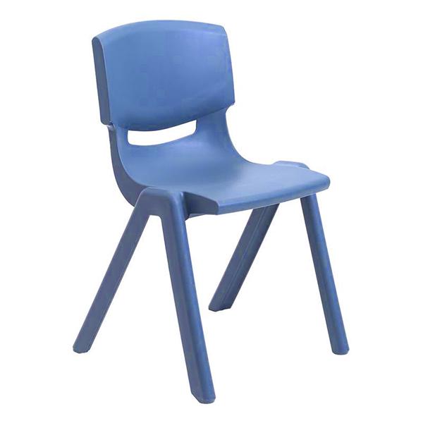 Buzz Chair: Blue